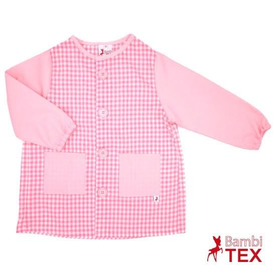 Bata escolar botones rosa